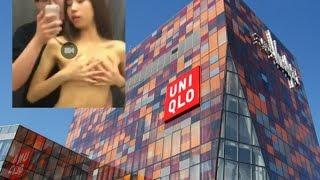 Beijing police arrest 5 over Uniqlo sex tape