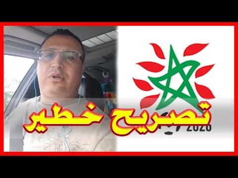 مرة أخرى يتبخر وهم المغاربة في تنظيم كاس العالم. ها شحال تخسرات ديال الفليوس فهده الحملة الفاشلة