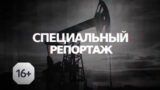 Когда закончат ремонт Илекской развязки в Оренбурге