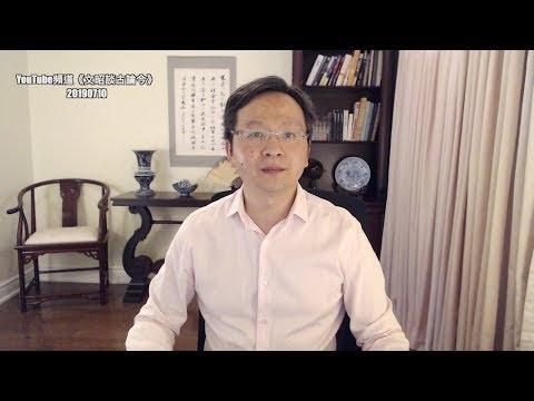 """文昭:林郑再退,习近平被""""将军""""的三个选项;""""一国两百制""""也有人玩得转"""