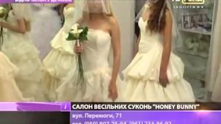 Продажа свадебных платьев оптом.(http://wedding-torg.ru/products