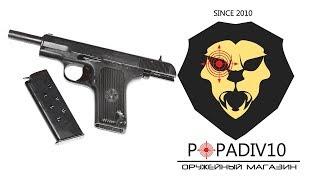 Охолощенный пистолет ТТ ВПО 528, Молот Оружие ( Видео- Обзор )