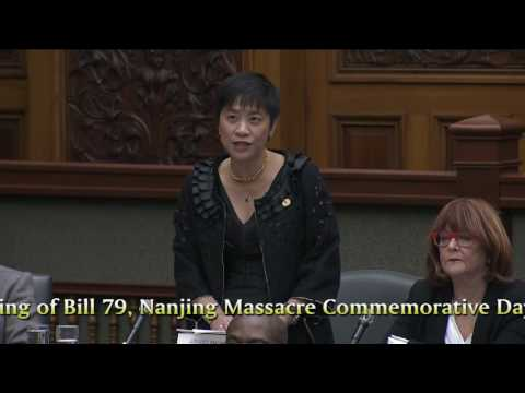 Soo Wong re Bill 79 - Nanjing Massacre Private Member's Bill