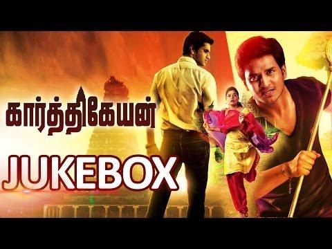 Karthikeyan Tamil Movie || Full Songs Jukebox || Nikhil, Swathi Reddy