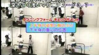 増田分補給動画。走魂-まっすー編集5 増田君だけで幸せ♪ 他が見えない...