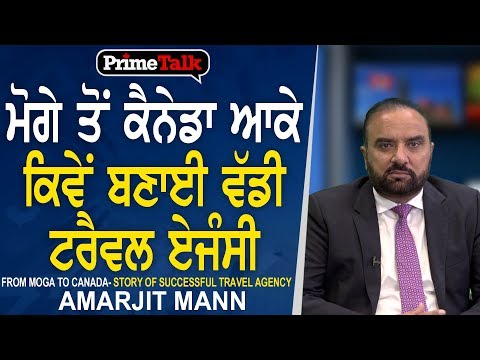 Prime Talk 176 Amarjit Mann From Moga To Canada - Story Of Successful Travel Agency