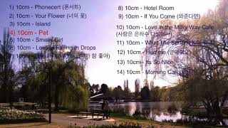Korean indie // Upbeat, Chill songs by 10cm playlist (십센치(10cm) 노래모음)