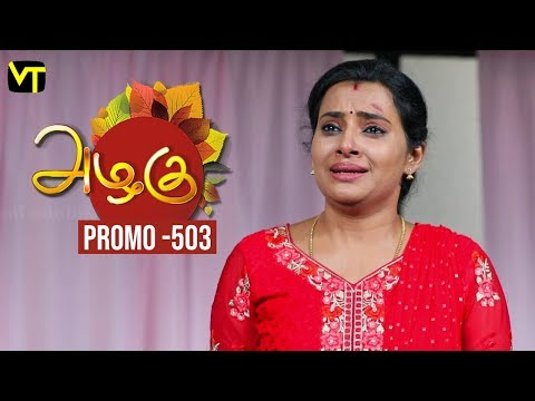 Azhagu Tamil Serial Episode 503 Promo out for this beautiful family entertainer starring Revathi as Azhagu, Sruthi raj as Sudha, Thalaivasal Vijay, Mithra Kurian, Lokesh Baskaran & several others. Stay tuned for more at: http://bit.ly/SubscribeVT  You can also find our shows at: http://bit.ly/YuppTVVisionTime  Cast: Revathy as Azhagu, Gayathri Jayaram as Shakunthala Devi,   Sangeetha as Poorna, Sruthi raj as Sudha, Thalaivasal Vijay, Lokesh Baskaran & several others  For more updates,  Subscribe us on:  https://www.youtube.com/user/VisionTi... Like Us on:  https://www.facebook.com/visiontimeindia