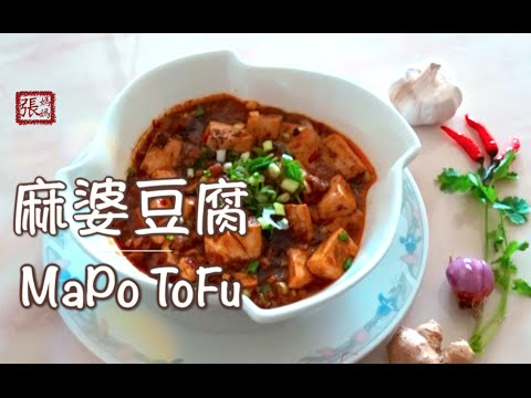 {ENG SUB} ★麻婆豆腐 ★   Delicious Must Try Mapo Tofu