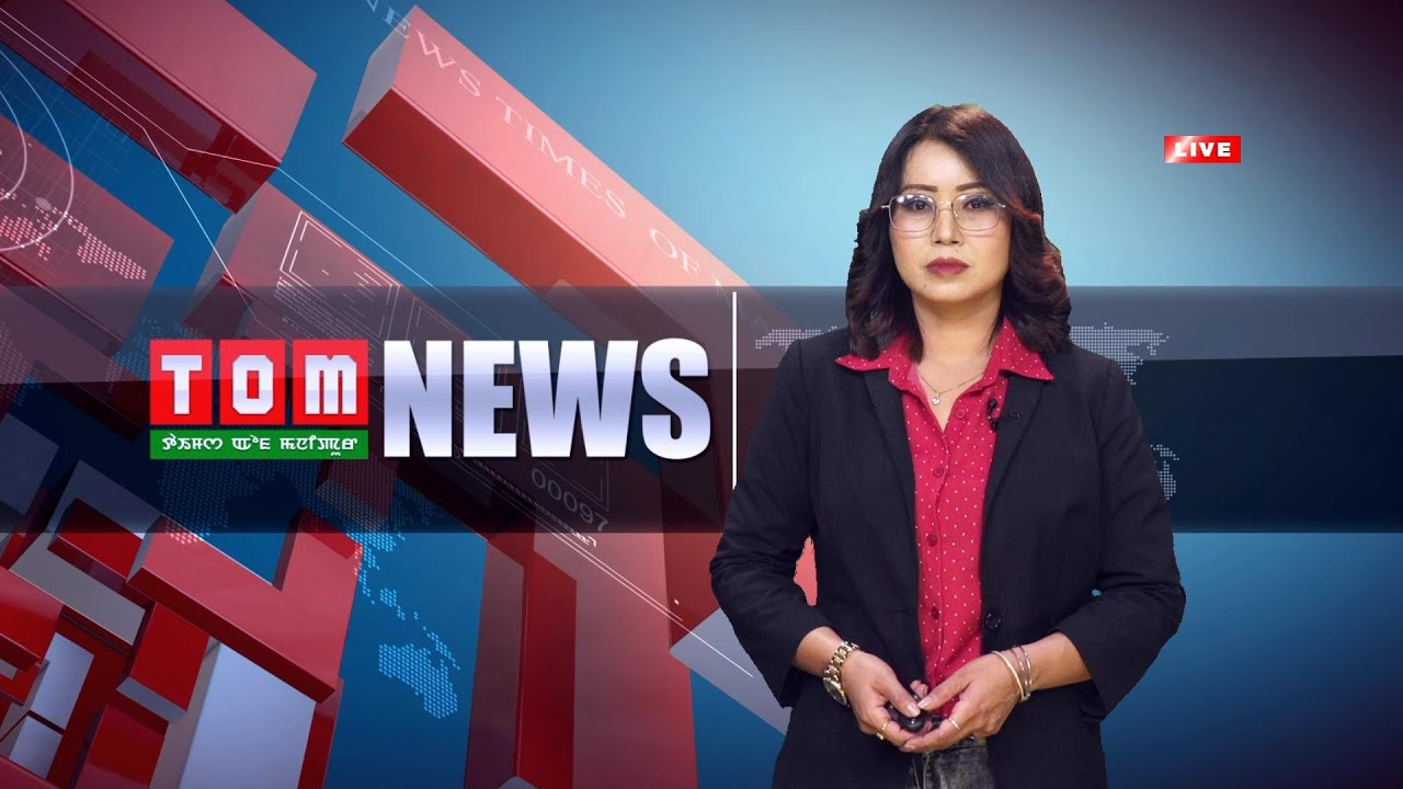 LIVE | TOM TV 6:30 PM ENGLISH NEWS, 7TH MARCH 2021