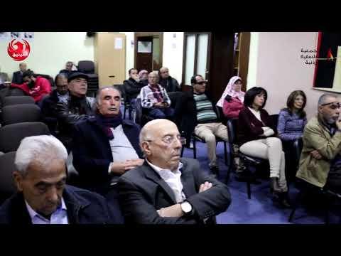 حلقة نقاشية حول أزمة المفاهيم - د. عامر شطارة  - 15:58-2019 / 12 / 7