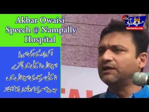 Akba owaisi  latest Speech @ Nampally Hospital/ Hyderabad news urdu