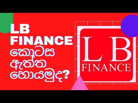 LB Finance රහසක් ! Stock Market Sinhala!