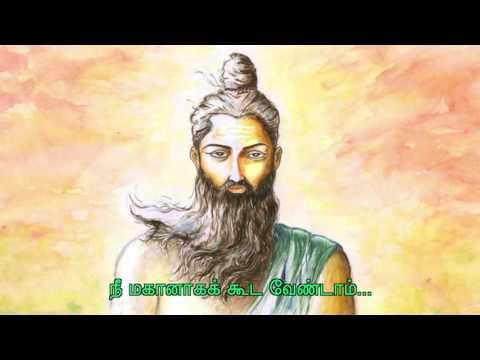 04-07-2016 தினம் ஒரு சிந்தனை – 26 | செந்தமிழன் சீமான்