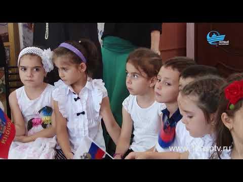В Каспийске отметили  День государственного флага