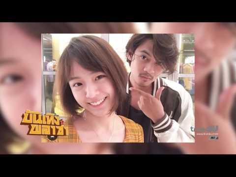 ย้อนหลัง บันเทิงพลาซ่า (ช่วงเช้า)  [Full Episode 5 - 01 -17 - Official by True4U]
