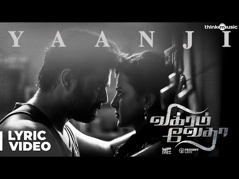 Vikram Vedha Songs | Yaanji Song With Lyrics | R.Madhavan, Vijay Sethupathi | Sam C.S | Anirudh
