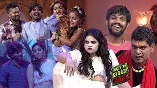 Sudheer Gaadi Intlo Dayyam Latest Promo 02 - #Dasara Special Event - Rashmi Gautam, BithiriSathi
