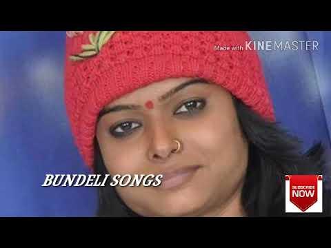 Bundeli song audio mp3