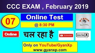 ccc questions in hindi