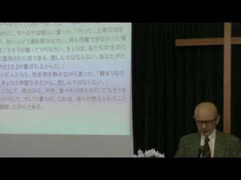 2020年11月22日(日) 日曜礼拝メッセージ:金子辰己雄師