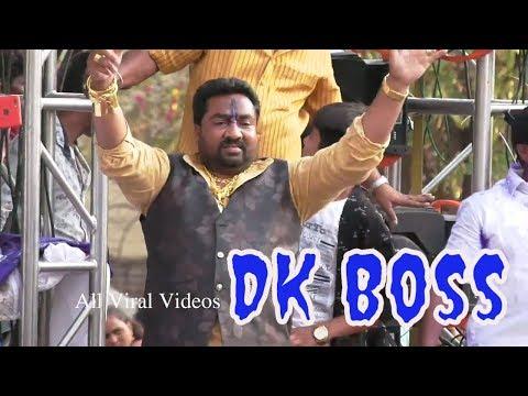 DK Boss Bhim Jayanti 2018 Solapur