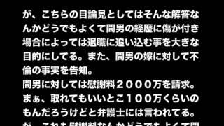 【関連動画】 【浮気】彼女と間男を風呂場に閉じ込めてやったw 壮絶喧嘩...