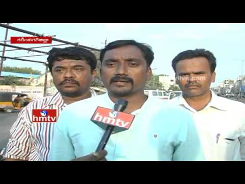 No Enquiry for Telangana Food Security Card - Govt Employees Gets Cards in Karimnagar | HMTV