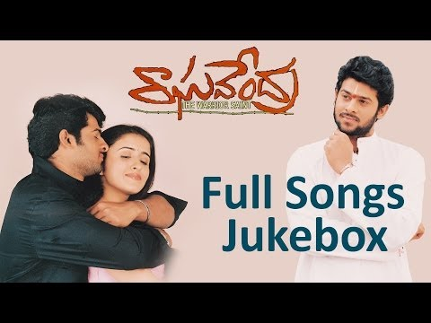 Raghavendra Movie Full Songs || Jukebox || Prabhas,Anush