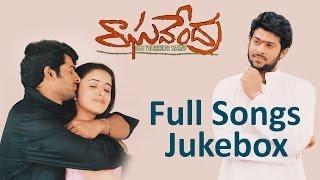 Raghavendra Movie Full Songs || Jukebox || Prabhas,Anush