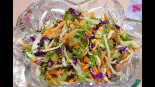 Салат витаминный из капусты./Vitamin salad of cabbage.