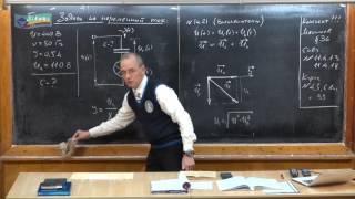 Урок 364. Задачи на переменный ток