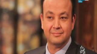 بالفيديو- ريهام سعيد لعمرو أديب: اتحسدت وهذه هي نتيجة ساندويتشات الكبدة والطعمية