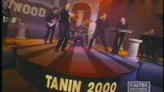 Black Cats - Boom Boom (Bandary Song) | بلک کتس -بوم بوم