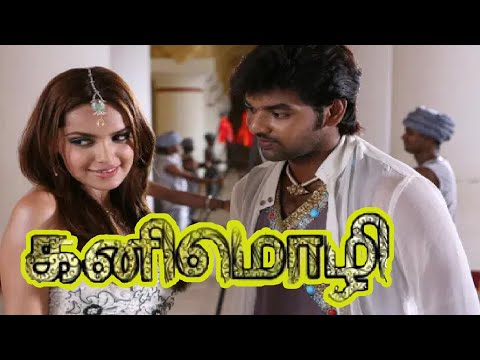 Thumbnail: New Tamil Full Movie | Latest Tamil Movie New Releases | new upload tamil film