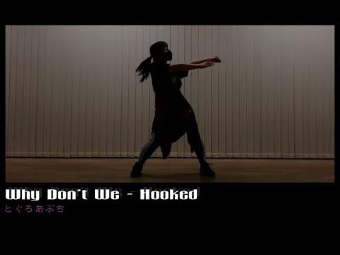 Download [踊ってみた] Why Don't We - Hooked(Koosung Jung Choreography)