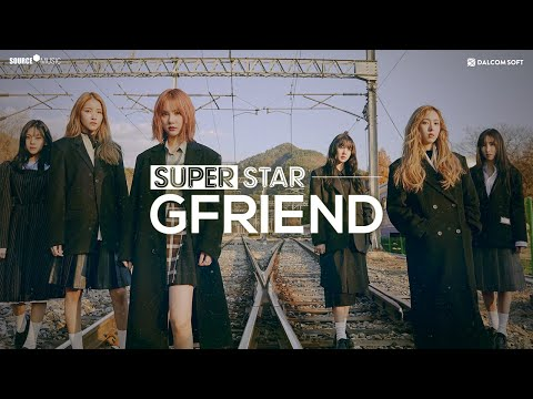 [SuperStar GFRIEND] Official Promotion Trailer