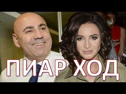 Пригожин назвал Ольгу Бузову очень умной девушкой  (03.02.2018)