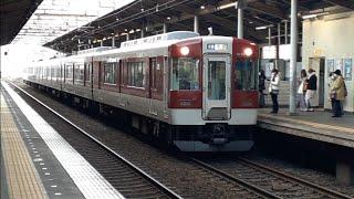 近鉄5200系VX06編成高安行き各駅停車 近鉄八尾駅入線