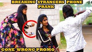 Breaking Strangers Phone Prank Promo | Prank Gone Wrong | Prank Show | Kovai 360