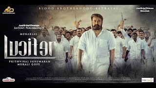Lucifer 2019 Malayalam Movie Download   Mohanlal   Prithviraj Sukumaran   Antony Perumbavoor