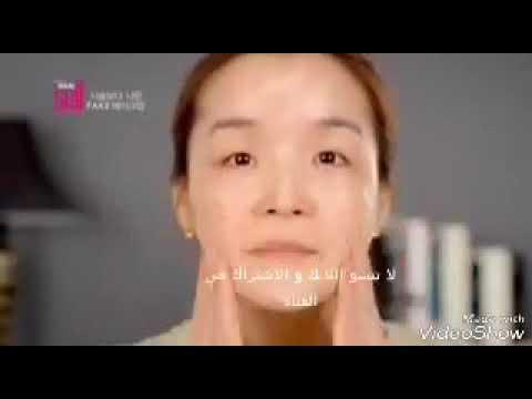 0ad07f3e414d4 طريقة وضع المكياج الكوري - YouTube