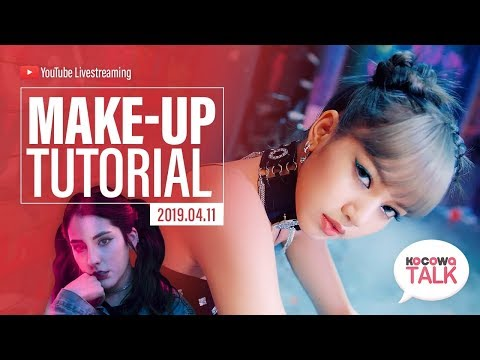 Lisa's Make-up Tutorial with Pandangelica [KOCOWATALK] - YouTube