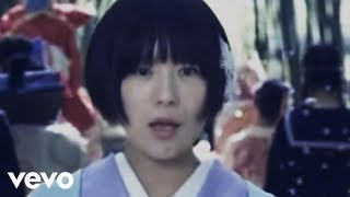 Artist:椎名林檎/Sheena Ringo Title:いろはにほへと/Les Couleurs Chan...