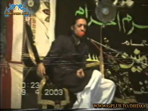 Dam Hama Dam Ali Ali A.S - Majlis 1 - Allama Zameer Akhtar Naqvi