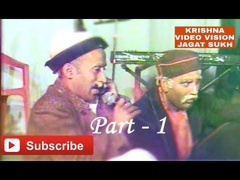 Gopal Sarma    Ujhi ra Khapra    part 1    performance    Banjar Mela    2k11