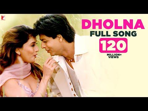 Dholna - Full Song | Dil To Pagal Hai | Shah Rukh Khan | Madhuri | Lata Mangeshkar | Udit Narayan