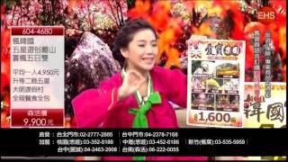 【東森旅遊】楓韓國五星遊俗離山賞楓五日雙 20160825