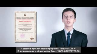 ГУО СШ №30 промо ролик