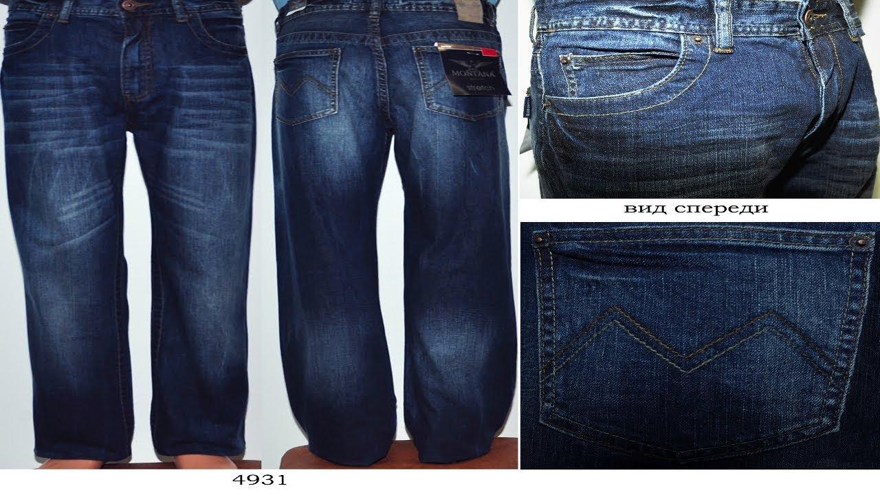 Выбирайте и покупайте женские рваные джинсы на asos. Джинсы с потертостями, рваные или с дырками на коленях; черные и синие; скинни и слим.